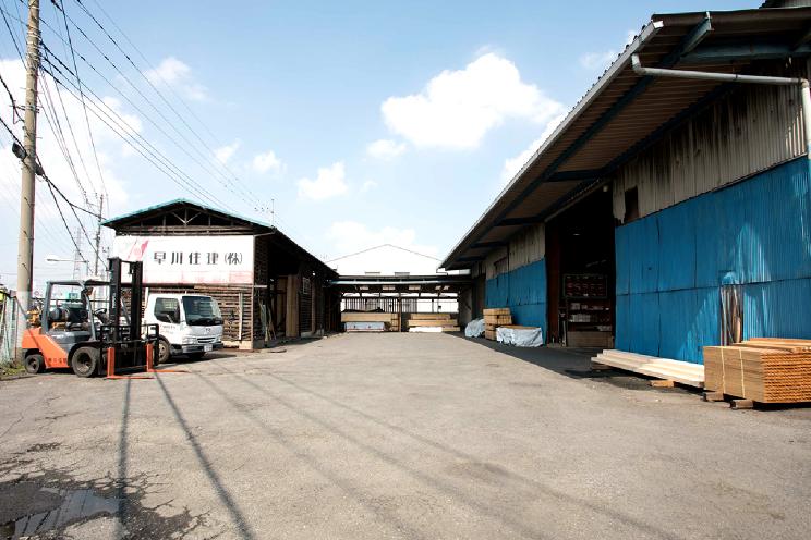 川越営業所 写真1